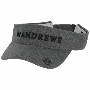 セントアンドリュース St ANDREWS ユニセックス 立体ロゴ刺繍 起毛素材 サンバイザー 042-1287052 020 グレー 2021年モデル グレー(020)