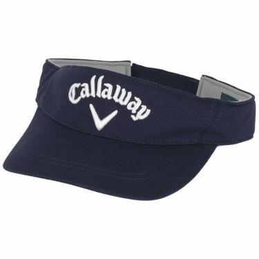 キャロウェイ Callaway メンズ 立体ロゴ刺繍 ダンボールニット サンバイザー C21291108 1120 ネイビー 2021年モデル ネイビー(1120)