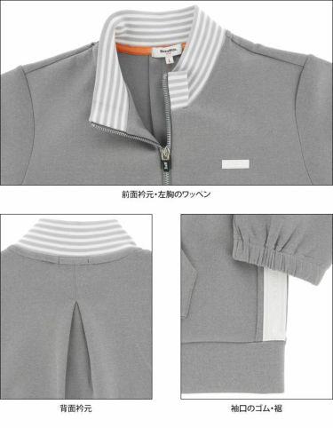 ブラック&ホワイト Black&White ホワイトライン レディース ストレッチ スウェット 長袖 フルジップ ブルゾン BLF6301WI 2021年モデル 詳細4