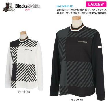 ブラック&ホワイト Black&White ホワイトライン レディース チェック柄 長袖 モックネックシャツ BLF9201WD 2021年モデル 詳細2