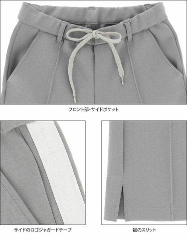 ブラック&ホワイト Black&White ホワイトライン レディース ダンボールニット スウェット ピンタック ロングパンツ BLF5001WI 2021年モデル 詳細5