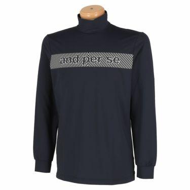 アンパスィ and per se メンズ ロゴプリント ストレッチ 長袖 ハイネックシャツ AMF9201W1 2021年モデル ネイビー(30)