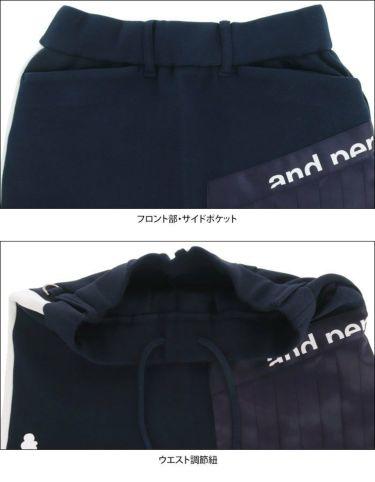 アンパスィ and per se レディース ロゴプリント ストレッチ プリーツ スカート AFF4001J1 2021年モデル 詳細5