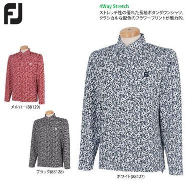 フットジョイ FootJoy メンズ 総柄 フラワープリント 長袖 ボタンダウン ポロシャツ FJ-F21-S07 2021年モデル 詳細2