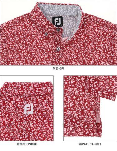 フットジョイ FootJoy メンズ 総柄 フラワープリント 長袖 ボタンダウン ポロシャツ FJ-F21-S07 2021年モデル 詳細4