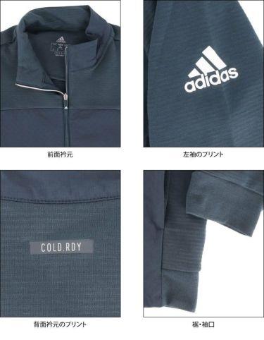 アディダス adidas メンズ 生地切替 長袖 ハーフジップ ジャケット BM518 2021年モデル 詳細4