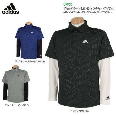 アディダス adidas メンズ PRIMEGREEN タイポグラフィ柄 半袖 ポロシャツ & 長袖 モックネックシャツ BO104 2021年モデル 詳細2