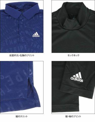 アディダス adidas メンズ PRIMEGREEN タイポグラフィ柄 半袖 ポロシャツ & 長袖 モックネックシャツ BO104 2021年モデル 詳細5