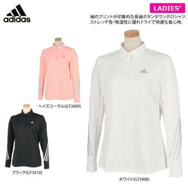 アディダス adidas レディース PRIMEGREEN スリーストライプス 長袖 ボタンダウン ポロシャツ BO350 2021年モデル 詳細2