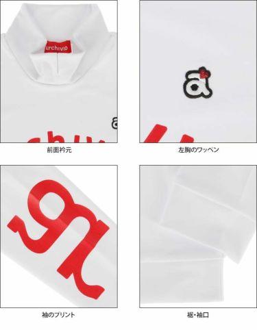 アルチビオ archivio レディース ストレッチ ロゴプリント 長袖 ハイネックシャツ A119807 2021年モデル 詳細4
