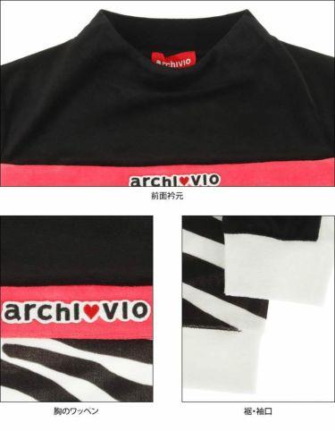 アルチビオ archivio レディース ストレッチ ゼブラ柄 長袖 モックネックシャツ A119916 2021年モデル 詳細4