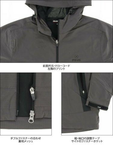 ピン PING メンズ 撥水 防風 メッシュ裏地 長袖 フード付き フルジップ ジャケット 621-1220002 2021年モデル 詳細5