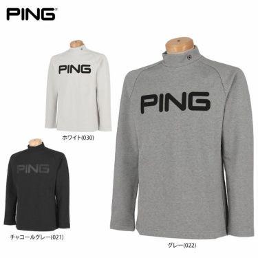 ピン PING メンズ ロゴプリント 裏起毛 長袖 ラグランスリーブ ハイネックシャツ 621-1269001 2021年モデル 詳細1