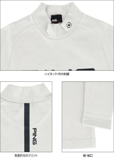 ピン PING メンズ ロゴプリント 裏起毛 長袖 ラグランスリーブ ハイネックシャツ 621-1269001 2021年モデル 詳細4