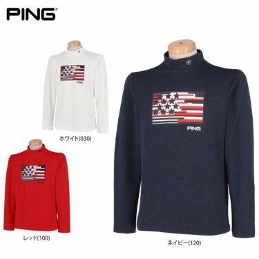 ピン PING メンズ プリントデザイン 長袖 モックネックシャツ 621-1269005 2021年モデル 詳細1