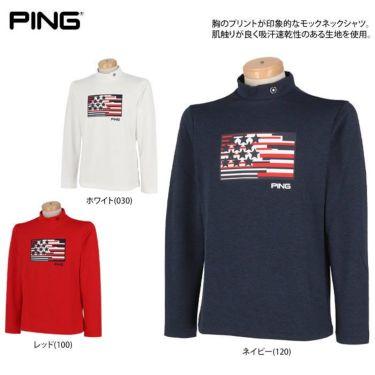 ピン PING メンズ プリントデザイン 長袖 モックネックシャツ 621-1269005 2021年モデル 詳細2
