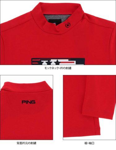ピン PING メンズ プリントデザイン 長袖 モックネックシャツ 621-1269005 2021年モデル 詳細4