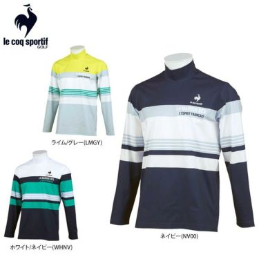 ルコック Le coq sportif メンズ マルチボーダー柄 長袖 ハイネックシャツ QGMSJB03 2021年モデル 詳細1
