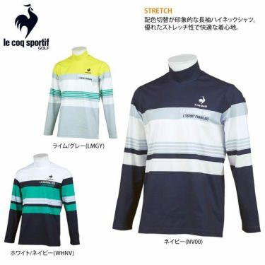 ルコック Le coq sportif メンズ マルチボーダー柄 長袖 ハイネックシャツ QGMSJB03 2021年モデル 詳細2