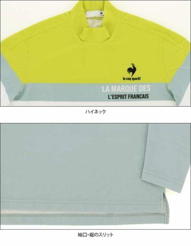 ルコック Le coq sportif メンズ マルチボーダー柄 長袖 ハイネックシャツ QGMSJB03 2021年モデル 詳細4