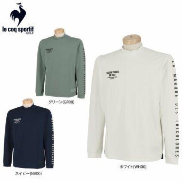 ルコック Le coq sportif メンズ ストレッチ 長袖 モックネックシャツ QGMSJB07 2021年モデル 詳細1