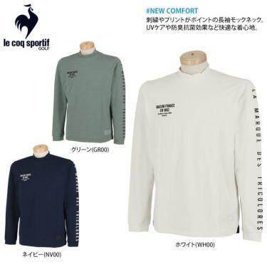 ルコック Le coq sportif メンズ ストレッチ 長袖 モックネックシャツ QGMSJB07 2021年モデル 詳細2