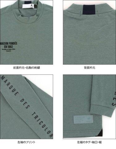 ルコック Le coq sportif メンズ ストレッチ 長袖 モックネックシャツ QGMSJB07 2021年モデル 詳細4