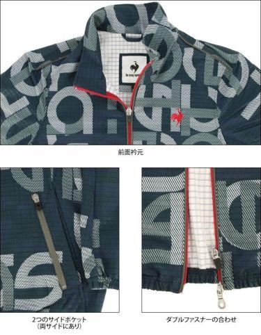 ルコック Le coq sportif メンズ 撥水 ストレッチ 防風 ロゴプリント柄 長袖 フルジップ ブルゾン QGMSJK01 2021年モデル 詳細4