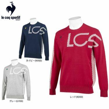 ルコック Le coq sportif メンズ アシンメトリーデザイン ロゴジャカード 長袖 クルーネック セーター QGMSJL00 2021年モデル 詳細1