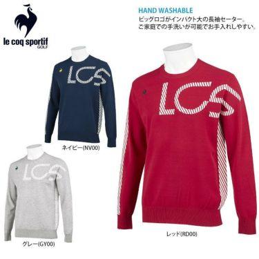 ルコック Le coq sportif メンズ アシンメトリーデザイン ロゴジャカード 長袖 クルーネック セーター QGMSJL00 2021年モデル 詳細2