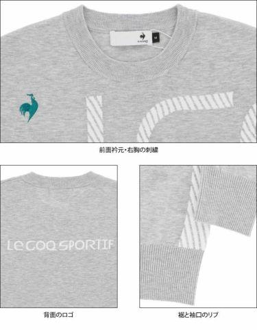 ルコック Le coq sportif メンズ アシンメトリーデザイン ロゴジャカード 長袖 クルーネック セーター QGMSJL00 2021年モデル 詳細4