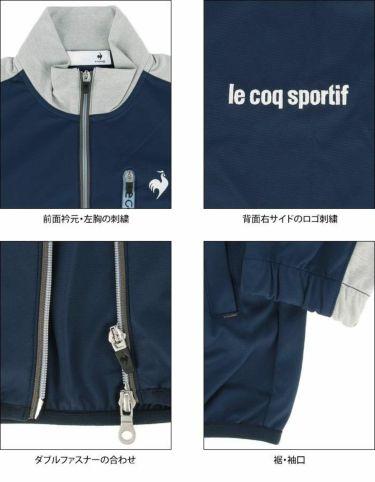 ルコック Le coq sportif メンズ 撥水 ストレッチ 防風 長袖 フルジップ ブルゾン QGMSJL50 2021年モデル 詳細4