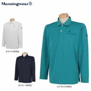 マンシングウェア Munsingwear メンズ 飛び柄 長袖 ポロシャツ MGMSJB03CH 2021年モデル 詳細1