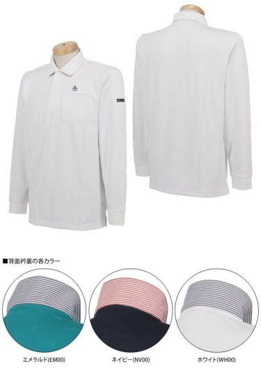 マンシングウェア Munsingwear メンズ 飛び柄 長袖 ポロシャツ MGMSJB03CH 2021年モデル 詳細3