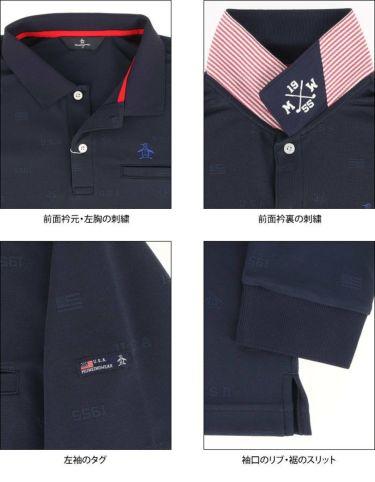マンシングウェア Munsingwear メンズ 飛び柄 長袖 ポロシャツ MGMSJB03CH 2021年モデル 詳細4