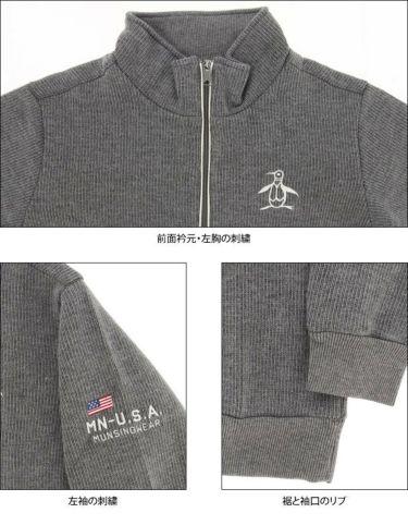マンシングウェア Munsingwear メンズ 裏起毛 長袖 ハーフジップ セーター MGMSJL52CH 2021年モデル 詳細4