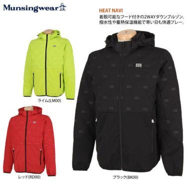 マンシングウェア Munsingwear メンズ 撥水 2WAY 長袖 フード付き フルジップ ダウンブルゾン MEMSJK04 2021年モデル 詳細2