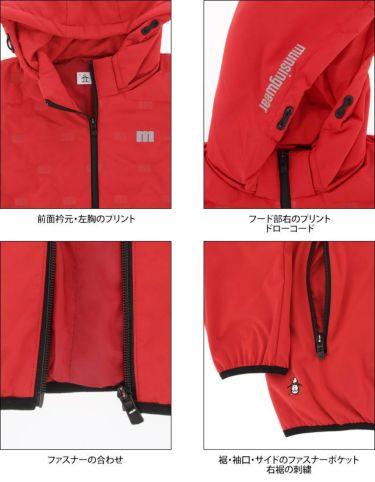 マンシングウェア Munsingwear メンズ 撥水 2WAY 長袖 フード付き フルジップ ダウンブルゾン MEMSJK04 2021年モデル 詳細4