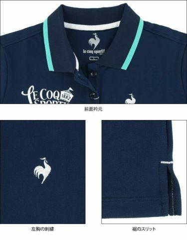 ルコック Le coq sportif レディース 半袖 ポロシャツ & 長袖 インナーシャツ QGWSJA05W 2021年モデル 詳細5