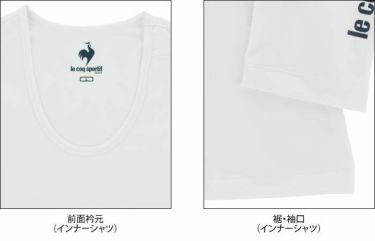 ルコック Le coq sportif レディース 半袖 ポロシャツ & 長袖 インナーシャツ QGWSJA05W 2021年モデル 詳細6