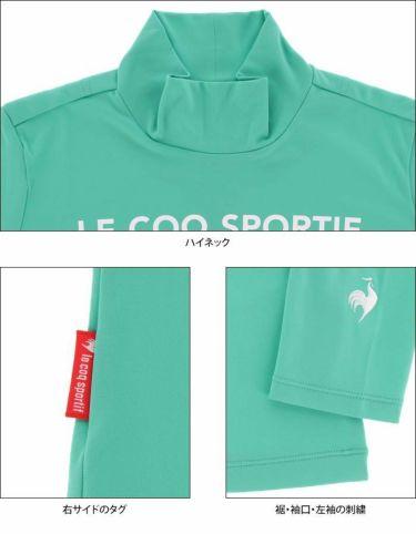 ルコック Le coq sportif レディース ロゴプリント 長袖 ハイネックシャツ QGWSJB01 2021年モデル 詳細4