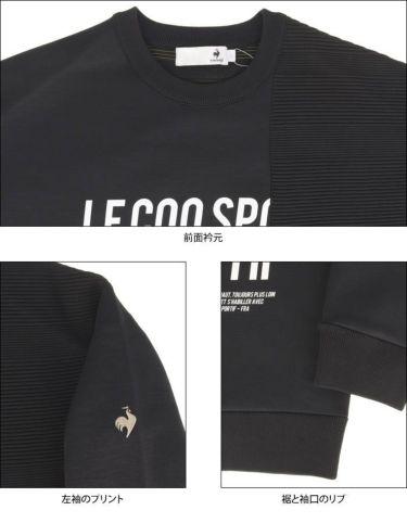 ルコック Le coq sportif レディース ロゴプリント 生地切替 長袖 クルーネック プルオーバー QGWSJL10 2021年モデル 詳細4