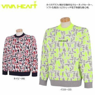 ビバハート VIVA HEART メンズ タイポグラフィ柄 ジャガード 長袖 クルーネック セーター 011-15910 2021年モデル 詳細2