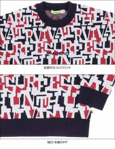 ビバハート VIVA HEART メンズ タイポグラフィ柄 ジャガード 長袖 クルーネック セーター 011-15910 2021年モデル 詳細4