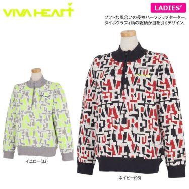 ビバハート VIVA HEART レディース タイポグラフィ柄 ジャガード 長袖 ハーフジップ セーター 012-15911 2021年モデル 詳細2