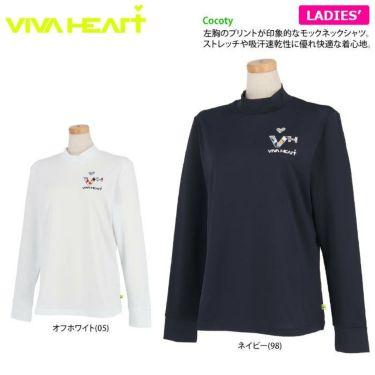 ビバハート VIVA HEART レディース ロゴデザイン ベア天竺 長袖 モックネックシャツ 012-25810 2021年モデル 詳細2