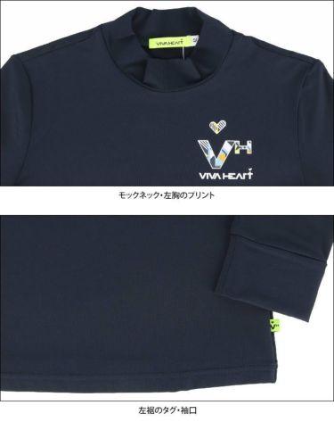 ビバハート VIVA HEART レディース ロゴデザイン ベア天竺 長袖 モックネックシャツ 012-25810 2021年モデル 詳細4