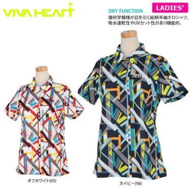 ビバハート VIVA HEART レディース 幾何学柄プリント 鹿の子 半袖 ポロシャツ 012-25841 2021年モデル 詳細2