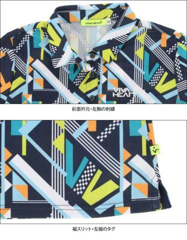 ビバハート VIVA HEART レディース 幾何学柄プリント 鹿の子 半袖 ポロシャツ 012-25841 2021年モデル 詳細4