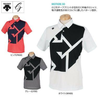 デサントゴルフ DESCENTE GOLF メンズ グラフィックプリント柄 半袖 ポロシャツ DGMSJA09 2021年モデル 詳細2